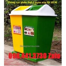 Thùng rác nắp lật  2 ngăn Composite