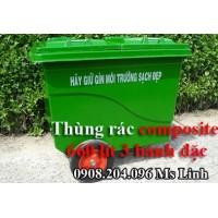 composite plastic 480 lit