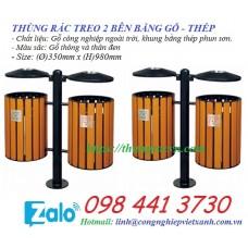 Thùng rác treo đôi 2 bên bằng gỗ và thép có gạt tàn