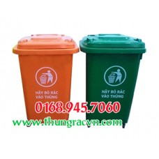 Thùng rác nhựa 60 lít MGB60