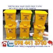 Thùng rác đạp chân màu vàng để chất thải lây nhiễm